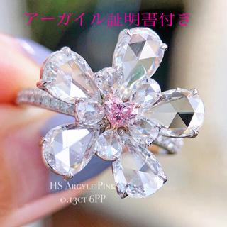 大物アーガイル証明書付きキラキラ💓美しいピンクandホワイトダイヤモンドリング