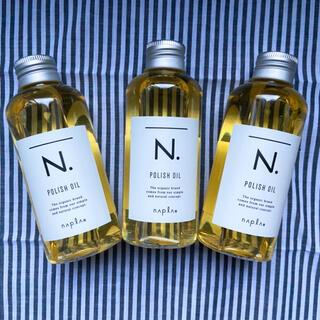 ナプラ(NAPUR)のナプラ エヌドット ポリッシュオイル 3本 セット N. POLISH OIL(トリートメント)