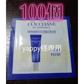 ロクシタン(L'OCCITANE)のyappy様専用(乳液/ミルク)