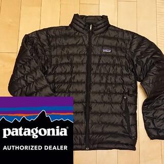 パタゴニア(patagonia)のPatagonia パタゴニア ダウンジャケット 黒 ブラック メンズ XS(ダウンジャケット)