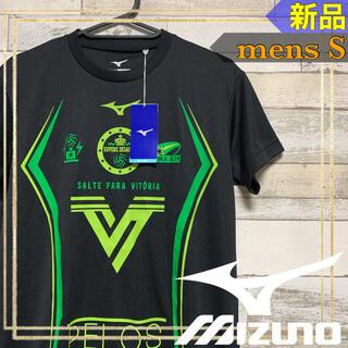 ミズノ(MIZUNO)のMIZUNOミズノ バレーボールウェア グラフィック半袖Tシャツ メンズS 新品(バレーボール)