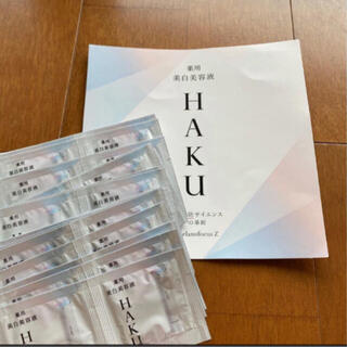SHISEIDO (資生堂) - HAKU 美白美容液 100包