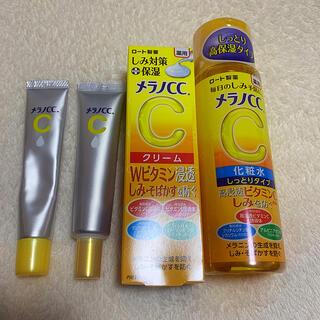 ロートセイヤク(ロート製薬)のメラノcc 化粧水、クリーム、美容液(美容液)