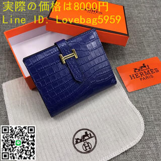 Hermes - ☆エルメス HERMES 本革  財布  大人気さいふ小銭入れ 8000