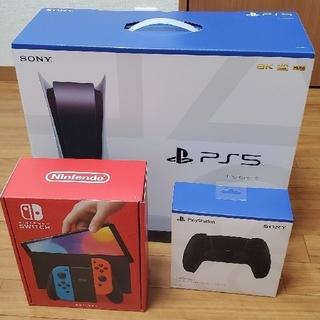 PS5 通常版+スイッチ有機EL+PS5コントローラーセット