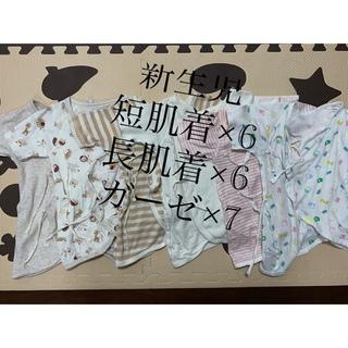 西松屋 - 新生児短肌着、ガーゼ