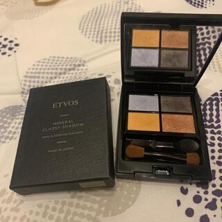ETVOS - エトヴォス モーニングサーフ