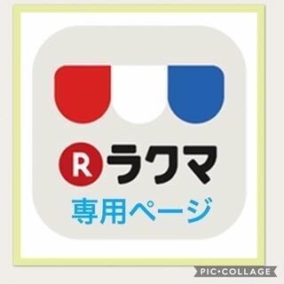 gelato pique - 新品 PEANUTSHOMMEジャガードプルオーバー&ロングパンツセット☆