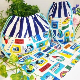 プラレール ☆新幹線 ランチョンマット お弁当袋 コップ袋 ハンドメイド(外出用品)