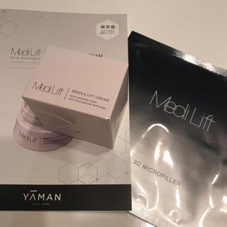 YA-MAN - ヤーマン メディリフト ニードルクリーム