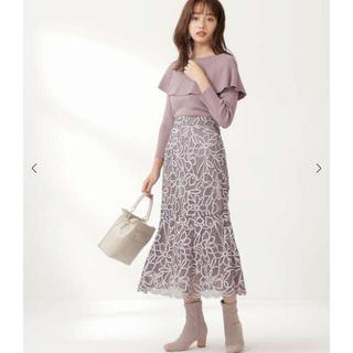 PROPORTION BODY DRESSING - プロポ★今期★マーメイドバイカラーレーススカート美品