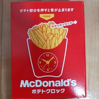 マクドナルド(マクドナルド)のマクドナルド2021福袋 ポテトクロック(置時計)