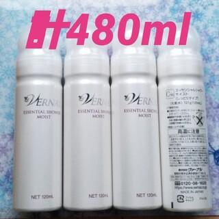 ヴァーナル(VERNAL)のヴァーナル 新エッセンシャルシャワーモイスト4本(化粧水/ローション)