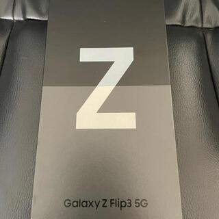 Galaxy - Galaxy Z Flip 3 256GB 韓国版 SIMフリー クリーム!