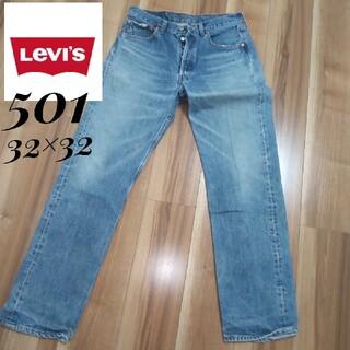 Levi's - Levi's リーバイス  501  ダメージジーンズ デニム 色落ち良好