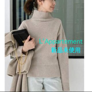 L'Appartement DEUXIEME CLASSE - L'AppartementBack Long T/N Knit◇ベージュ