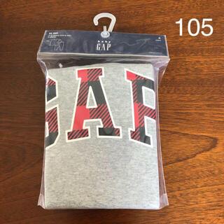 ベビーギャップ(babyGAP)の未使用、GAP、パジャマ、サイズ105(パジャマ)