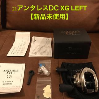 SHIMANO - 【新品未使用】シマノ 21アンタレスDC XG 左ハンドル