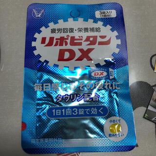 タイショウセイヤク(大正製薬)のリポビタンDX(ビタミン)