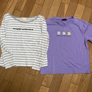 レピピアルマリオ(repipi armario)のレピピアルマリオ ラブトキシック 150 セット(Tシャツ/カットソー)