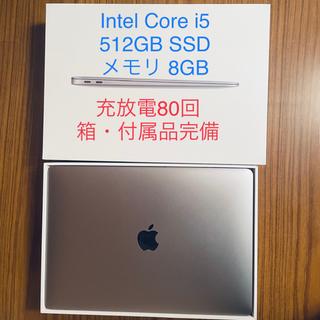 Apple - MacBook Air 2020  スペースグレイ Intel 512GB
