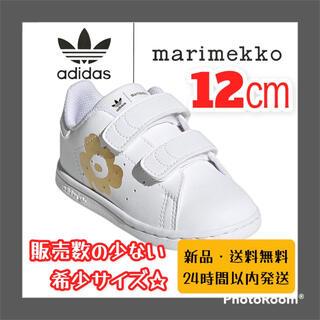 marimekko - 新品 アディダス x マリメッコ スタンスミス CFI H04685 12センチ