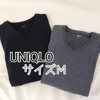 UNIQLO - ほぼ未使用 訳あり UNIQLO メンズ Vネック カットソー 2着セット M