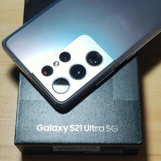 Galaxy - Galaxy S21 Ultra 香港版 12/256GB シルバー 極美品