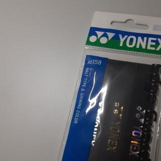 ヨネックス(YONEX)のYONEX(ヨネックス) エッジガード3本入(テニス)