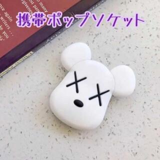 ポップソケット クマ 白 white bear 携帯 ポップソケッツ(モバイルケース/カバー)