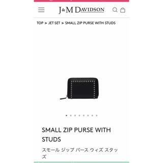 J&M DAVIDSON - J&M Davidson コインケース  スタッズ 財布 ブラック