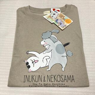 アベイル(Avail)の犬と猫どっちも飼ってると毎日たのしい プリント 半袖 Tシャツ  メンズ L(Tシャツ/カットソー(半袖/袖なし))