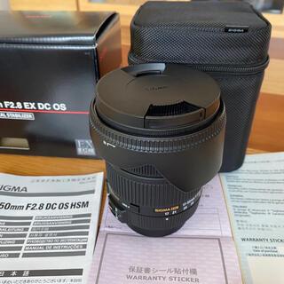 Nikon - SIGMA 17-50mm F2.8 EX DC OS HSM [ニコン用]