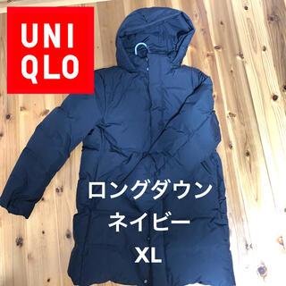 UNIQLO - 【即購入OK】UNIQLOロングダウンジャケット ユニクロ ダウン