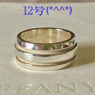ティファニー(Tiffany & Co.)のA様専用 ティファニーダブルラインリング 12号 美品です(*^^*)(リング(指輪))