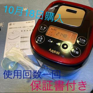 アイリスオーヤマ - JRC-IE50-BK