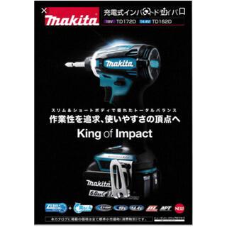 マキタ(Makita)の新品未使用 マキタ インパクトドライバー td172drgx(その他)