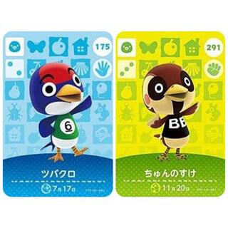 Nintendo Switch - どうぶつの森 amiiboカード 【ツバクロ&ちゅんのすけ】セット