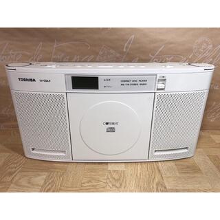 東芝 - 東芝 TOSHIBA CD ラジオ ホワイト TY-CDL5