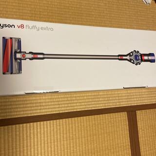 Dyson - ダイソン v8  fluffy extla