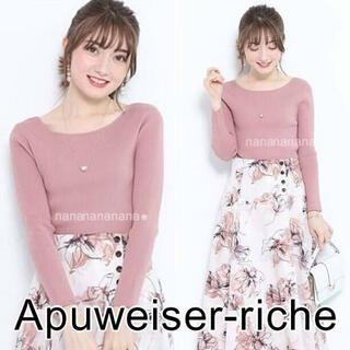 Apuweiser-riche - 新品 アプワイザーリッシェ バックシャン デザイン ニット ピンク 鈴木愛理