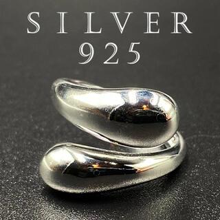 カレッジリング シルバー925 印台 リング 指輪 silver925 70 F