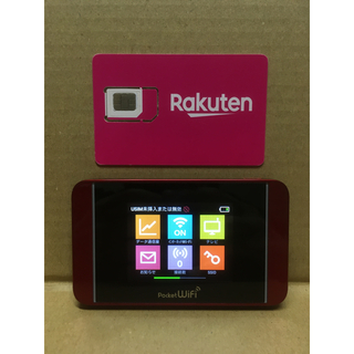 Rakuten - 楽天UN-LIMIT 設定済 SIMフリーWiFiルーター テレビ機能機能搭載