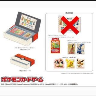 ポケモン切手BOX~ポケモンカード