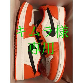 """NIKE - Nike Air Jordan 1 Low OG """"Starfish"""""""
