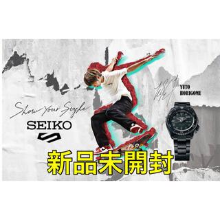 SEIKO - SBSA161【新品】堀米雄斗 限定モデル SEIKO 5スポーツ アナログ時計