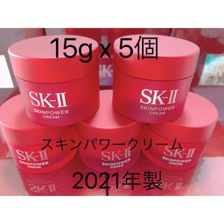 SK-II - SK-II エスケーツースキンパワークリーム美容液クリーム5個