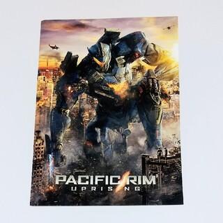 パシフィック・リム アップライジング  パンフレット(印刷物)