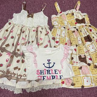 Shirley Temple - シャーリーテンプル130.140