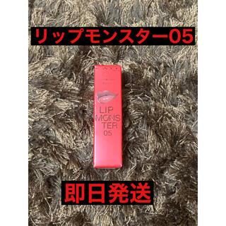 KATE - KATE リップモンスター 05